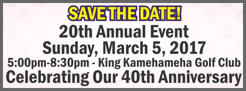 19th Annual Event