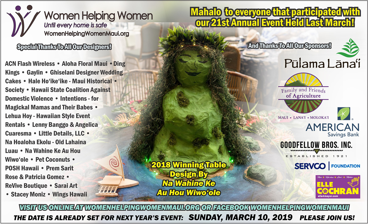 22nd annual event – women helping women maui